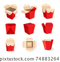 Takeaway food box set isolated on white background, cardboard noodle package, vector illustration, asian food 74883264