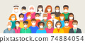 Large group of different people in medical masks 74884054