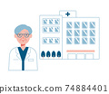 Doctor and hospital set 74884401