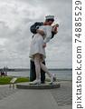 Kissing sailor statue, Port of San Diego. California, USA 74885529