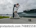 Kissing sailor statue, Port of San Diego. California, USA 74885558