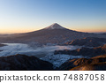 Mt. Fuji aerial view Shindo Pass Unkai sky view 74887058