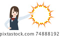Student girl student girl girl finger pose goal aim illustration material 74888192