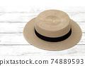 一頂帽子 74889593