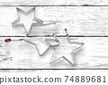 餅乾切割機 74889681