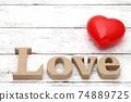 心的愛 74889725