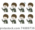 Facial expression set for male students 74889736