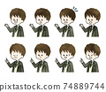 Male Student Facial Expression Set-Watercolor 74889744