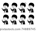 Male Student Facial Expression Set-Black and White 74889745