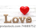 心的愛 74889752