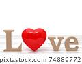 心的愛 74889772