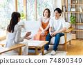 一對年輕夫婦在拜訪業務中得到解釋 74890349