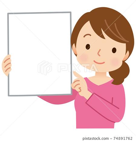 介紹文件的女士索取資料複製空間 74891762