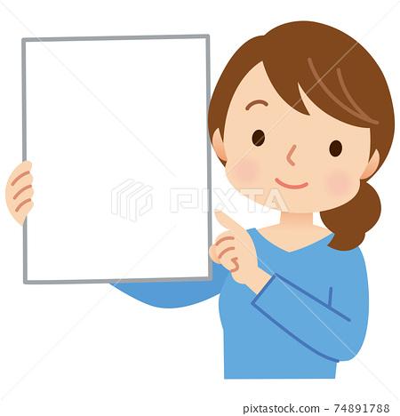 介紹文件的女士索取資料複製空間 74891788