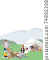 Illustration of a family camping picnic 74892398