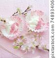 Drained yogurt topped with sakura powder 74893406