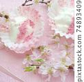 Drained yogurt topped with sakura powder 74893409