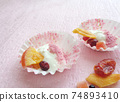 Drained yogurt with dried fruits and cherry powder 74893410