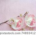Drained yogurt topped with sakura powder 74893412