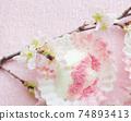 Drained yogurt topped with sakura powder 74893413