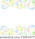 수채화 배경 질감 거품 여름 조치 여러 변형합니다 74893977