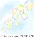 수채화 배경 질감 거품 여름 조치 여러 변형합니다 74893978