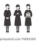 3件哀悼中的婦女 74894360