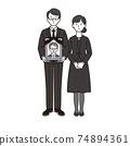 一對在葬禮上死者的夫婦 74894361