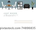 이사 엽서 거실 식당 74896835
