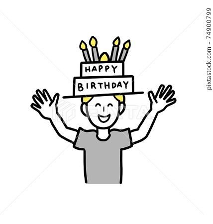 생일을 축하받는 남성의 일러스트 74900799