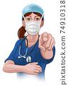 Doctor or Nurse Woman in Scrubs Uniform Pointing 74910318