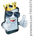 Mobile Phone Cool King Thumbs Up Cartoon Mascot 74910373