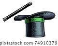 Magic Wand And Magician Top Hat Woodcut Drawing 74910379