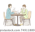 A pair of men and women to have tea 74911889