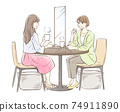 A pair of women having tea _ with partition 74911890