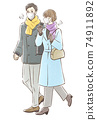 Couple dating in winter clothes_with mask 74911892