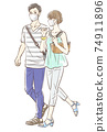 Couple dating in summer clothes_with mask 74911896
