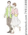 Couple dating in spring clothes_with mask 74911898
