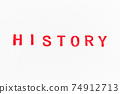 Red color ink rubber stamp in word history on white paper background 74912713