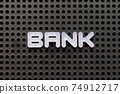 White color letter in word bank on black pegboard background 74912717