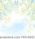 비눗 방울의 비행 햇살 풍경 여러 변형합니다 74914642