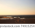 西海岸Hanagae海灘 74915254