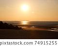 西海岸Hanagae海灘 74915255