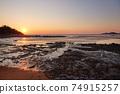 西海岸Hanagae海灘 74915257