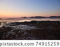 西海岸Hanagae海灘 74915259