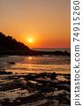 西海岸Hanagae海灘 74915260