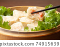 Shrimps 74915639