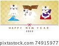 New Year's card bright golden folding screen New Year's card 2022 Hatsuyume 74915977