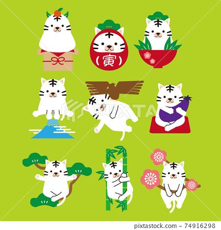 新年賀卡2022 Tora's pose set 1白老虎 74916298