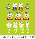 New Year's card 2022 Tora's pose set 2 White tiger 74916299